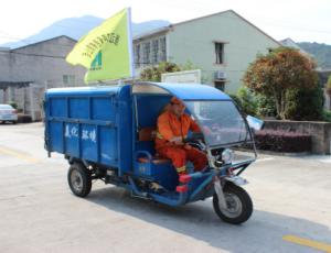 电动垃圾清运车